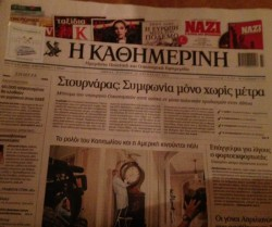 krea_grekland